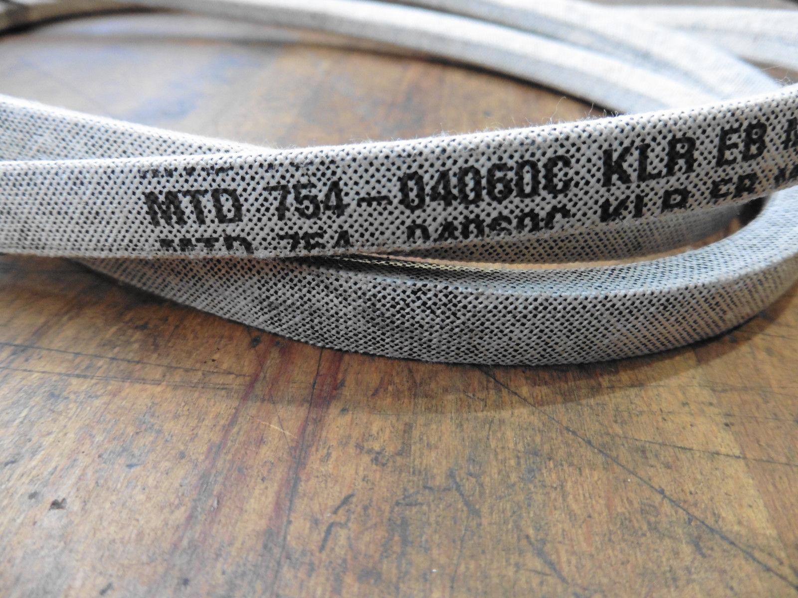 Keilriemen passend für  MTD 754-04060 754-04060B Silvertrac Mähwerk